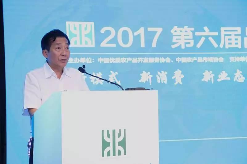 农业部副部长陈晓华:农业品牌建设进入黄金时期